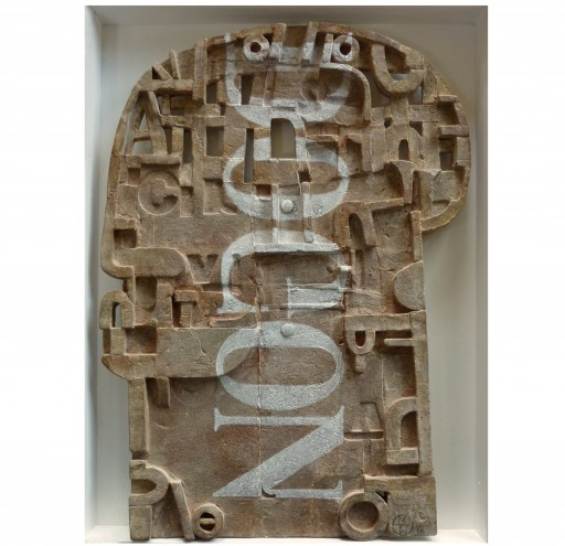 NOGOD-DOGON - 2012 - BETON, HOLZ 63X52X5